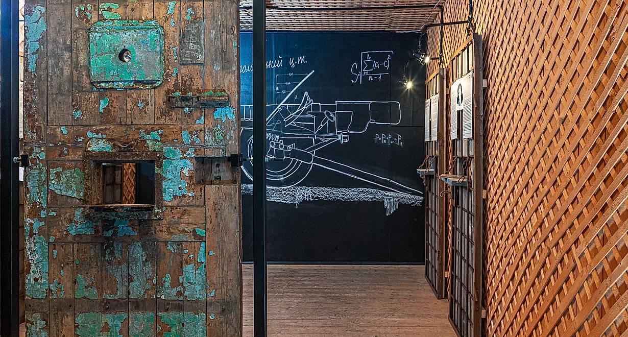 Выставки  рабочей зоны музея-заповедника «Пермь-36»