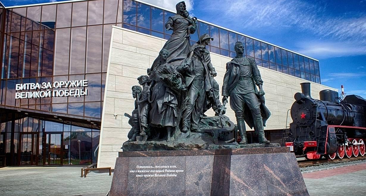 Экспозиция музея «Битва за оружие Великой Победы»