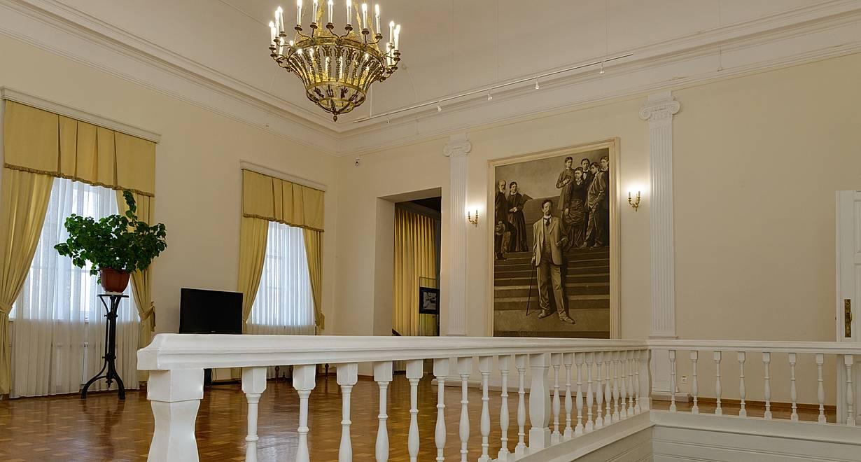 Литературный музей А.П. Чехова
