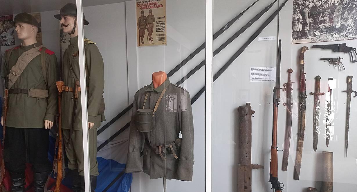 Военно-исторический отдел по Пушкинской карте