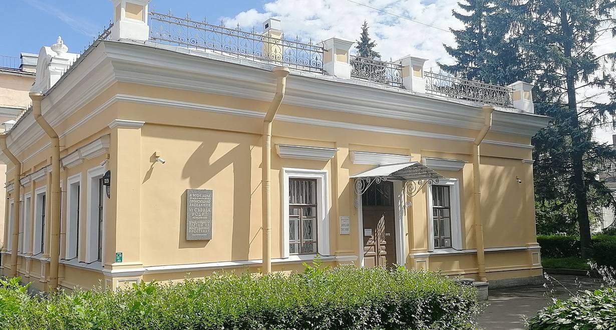 Усадьба княгини Дашковой, Дом предпринимателя Гехта