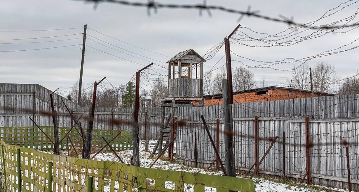 Экспозиции особой зоны музея-заповедника «Пермь-36»