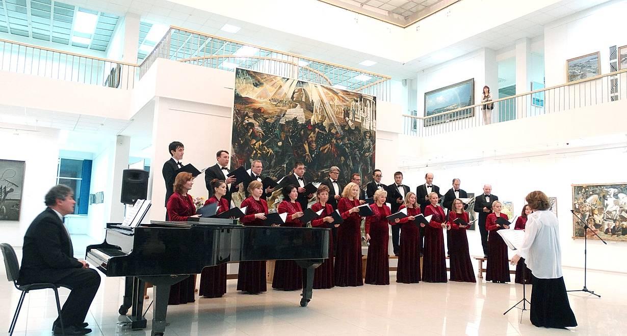 Концерт «Антонин Дворжак»(к 180-летию со дня рождения)