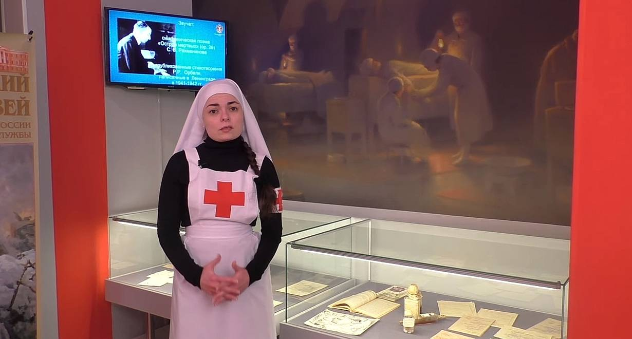 История медицины глазами сестры милосердия
