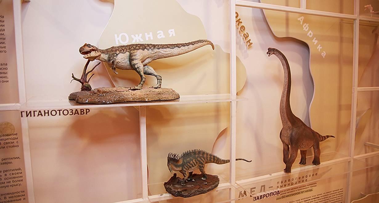 Выставка «Вторжение динозавров»