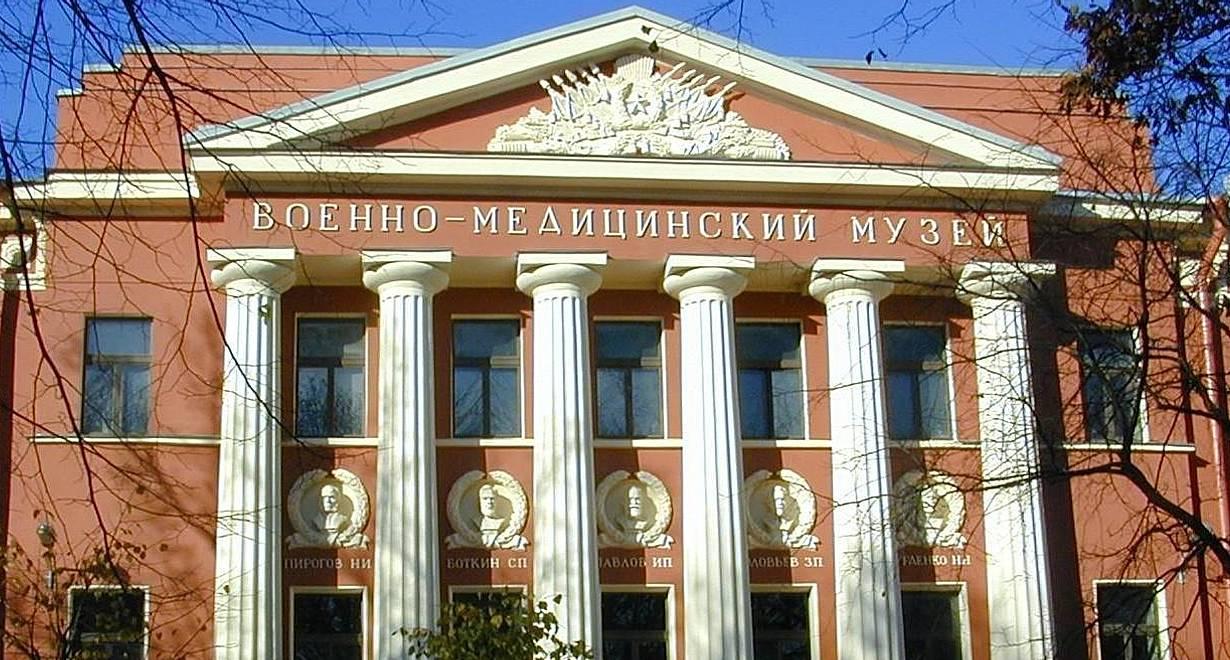 Посещение экспозиции музея по Пушкинской карте