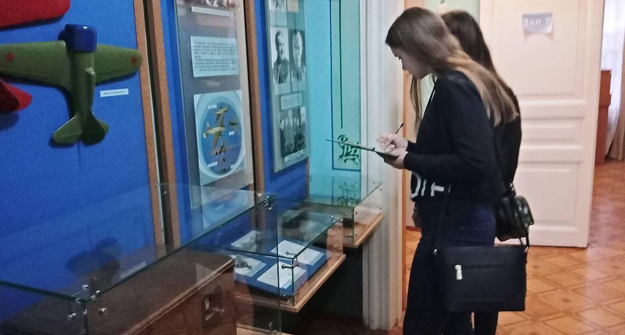 Музейная бродилка