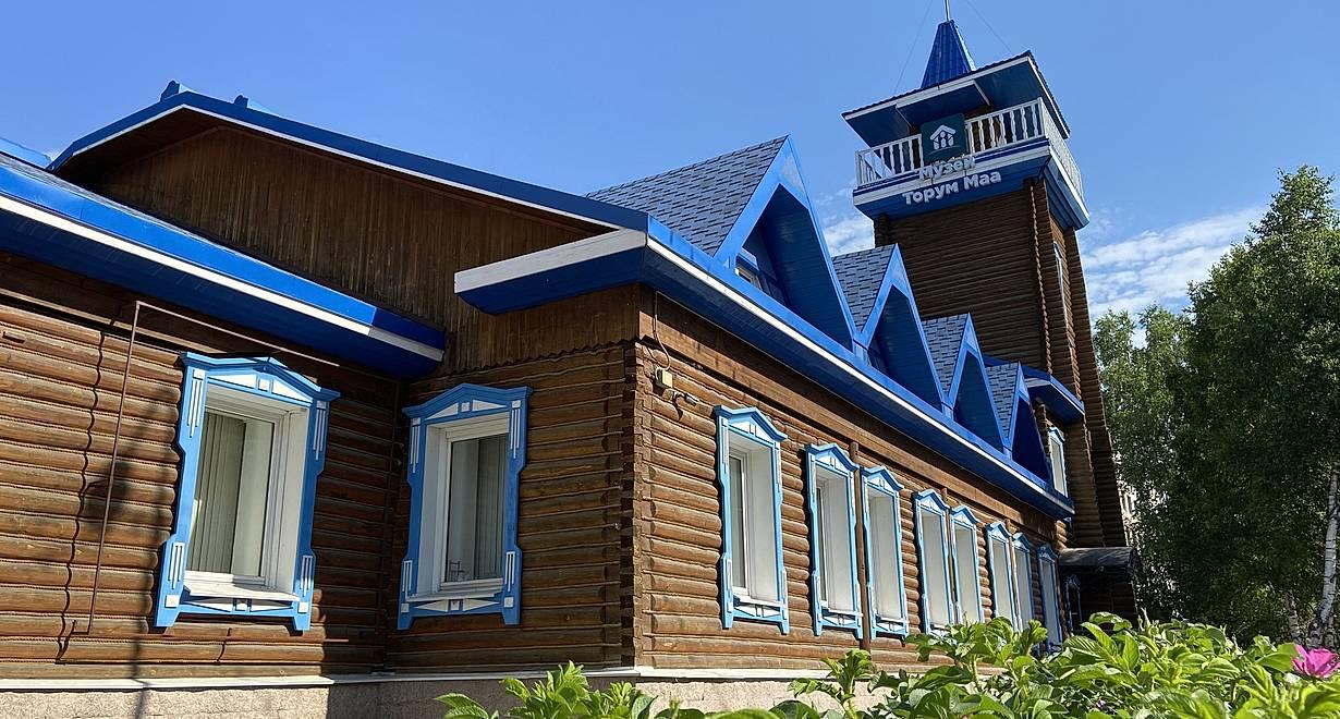 Этнографический музей Торум Маа