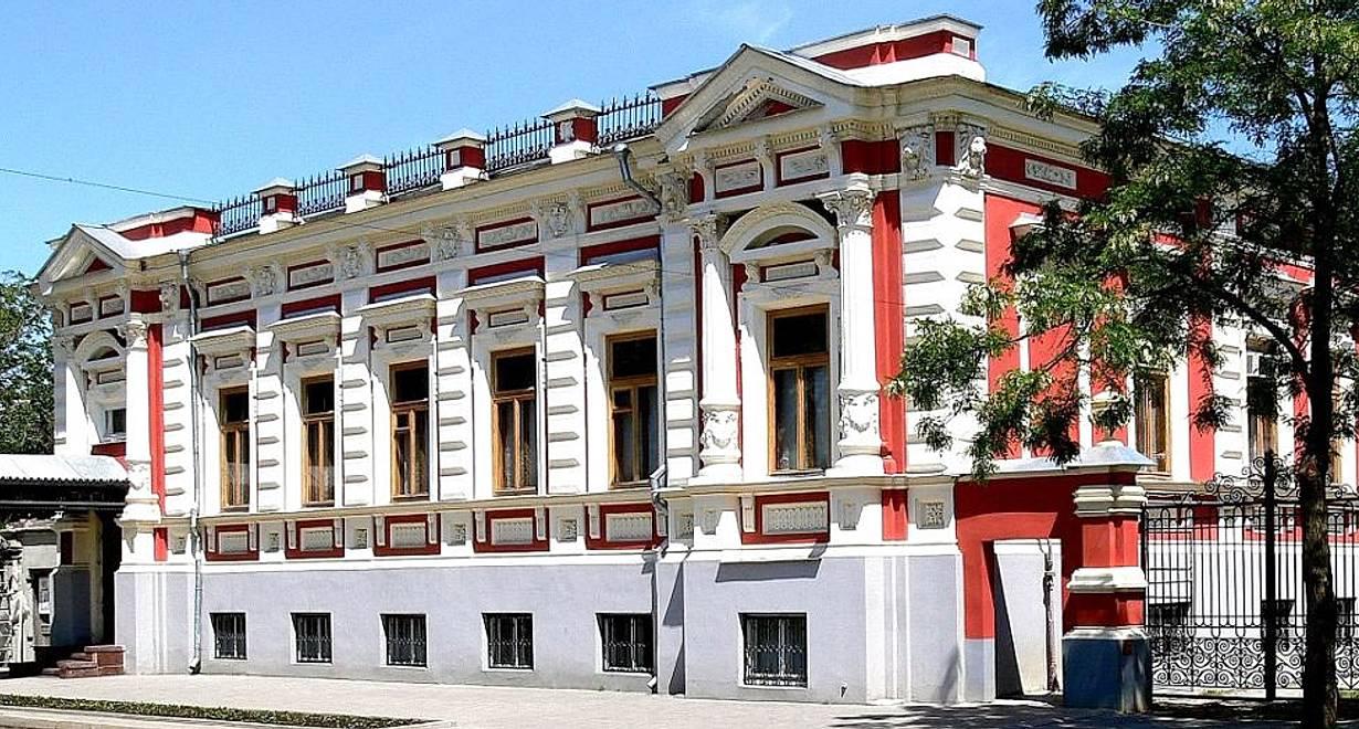 Таганрогский художественный музей. Русское искусство.