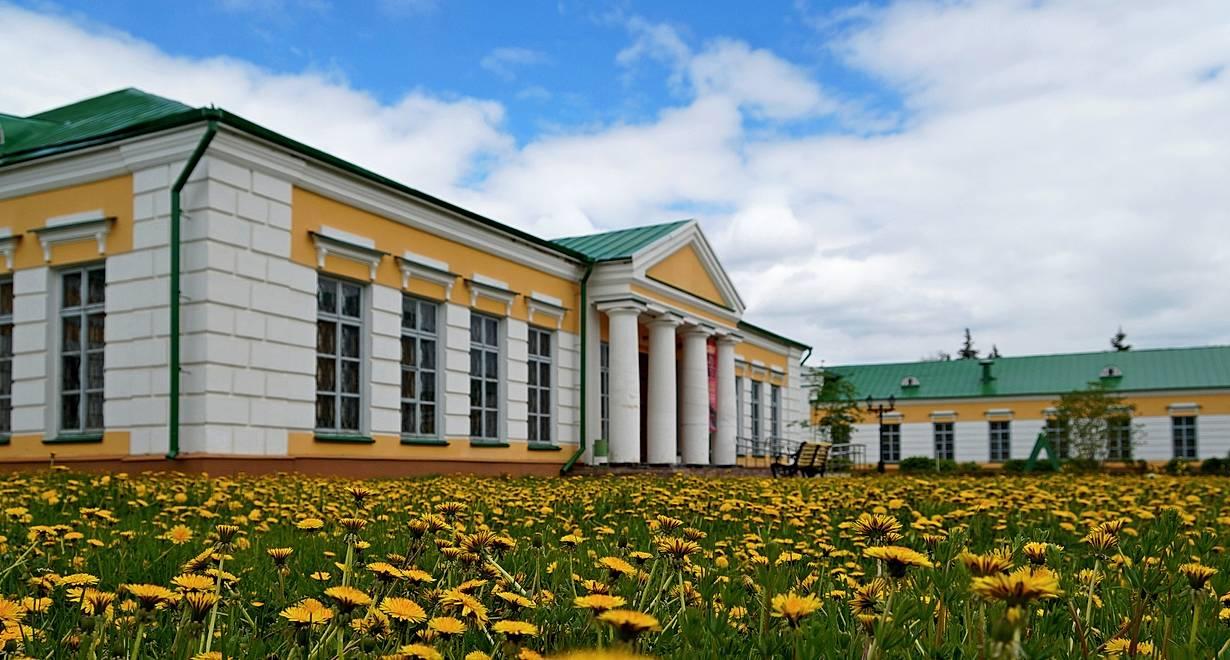 Национальный музей Удмуртской Республики им. К. Герда