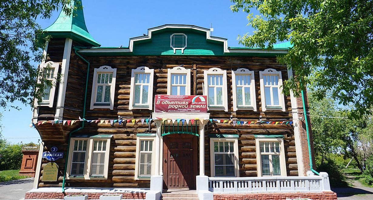 Музей Либеров-центр