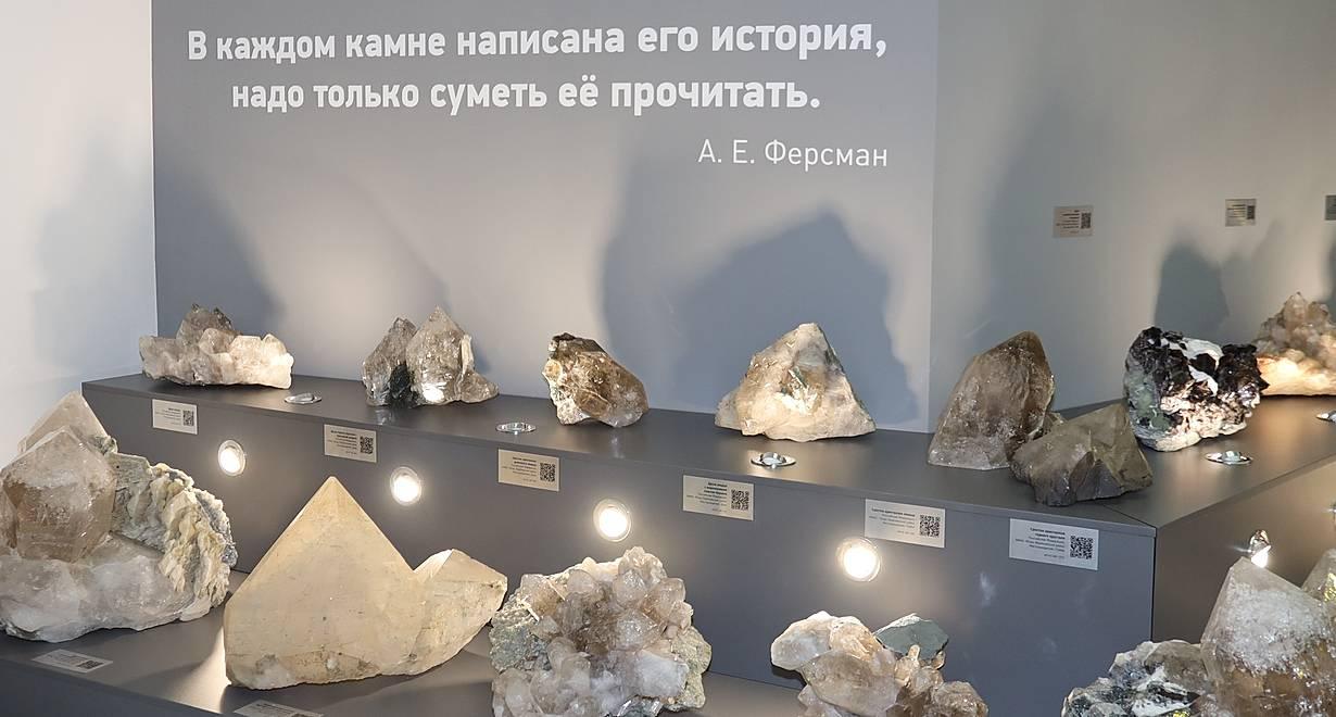 """БУ """"Музей геологии, нефти и газа"""""""