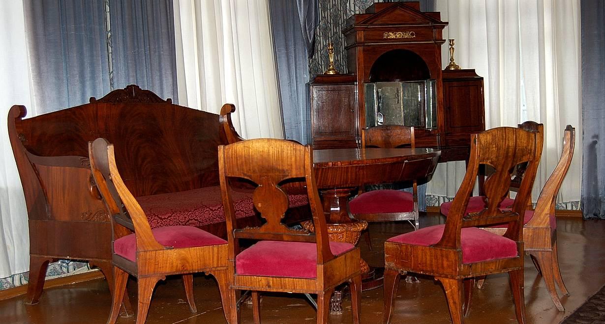 Государственный музей А.Н.Радищева