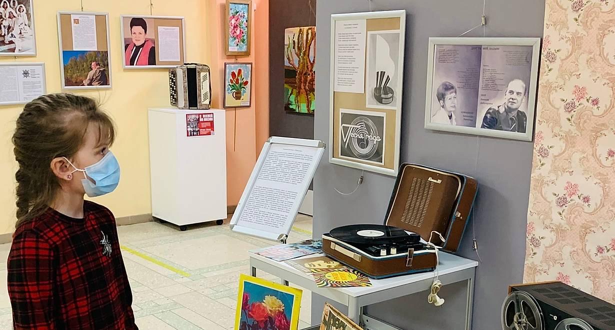 Музей истории и археологии города Надыма