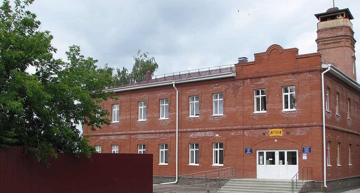 Бирский исторический музей