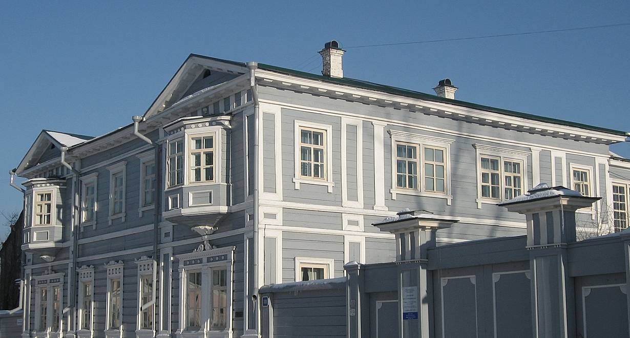 Иркутский  музей декабристов (Дом-музей Волконских)