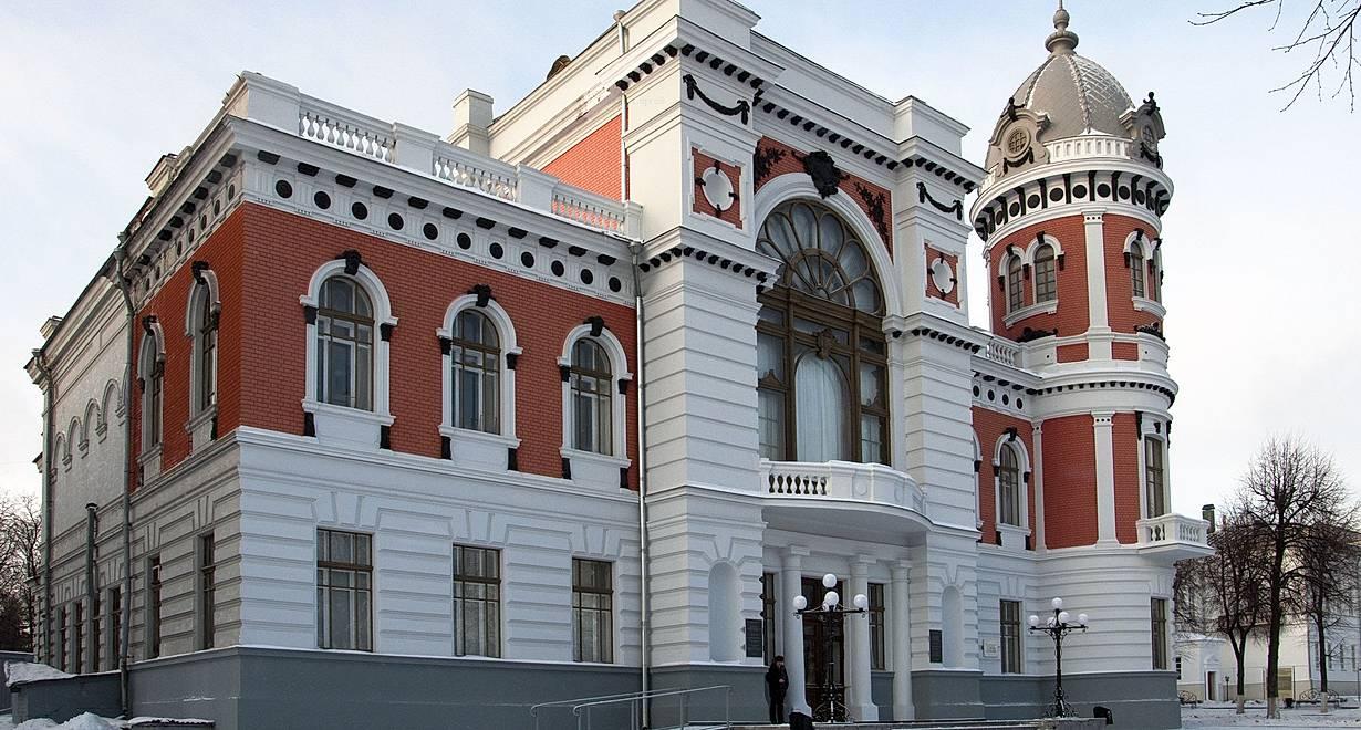 Ульяновский областной краеведческий музей