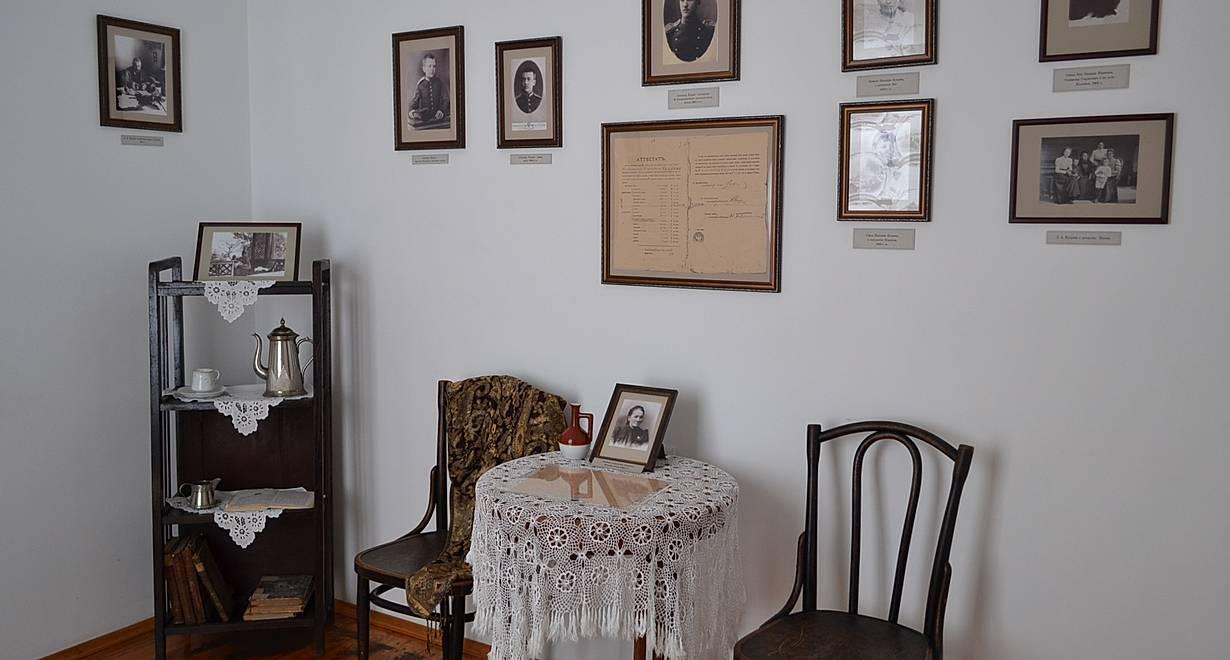 Музей А. И. Куприна