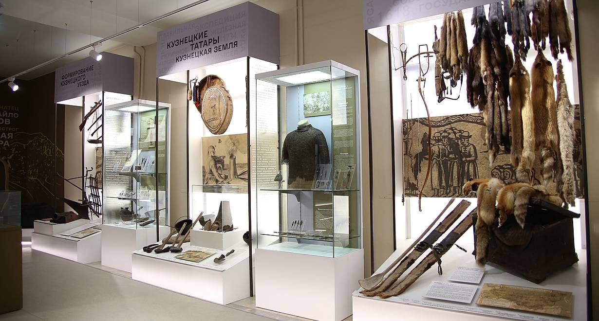 Кузбасский краеведческий музей, отдел истории