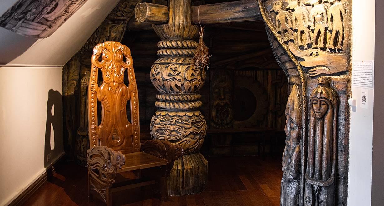 Музей-институт семьи Рерихов