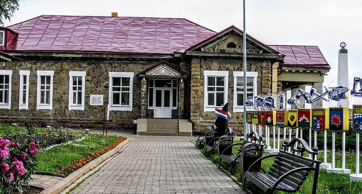 """Кемеровский музей-заповедник """"Красная Горка"""""""
