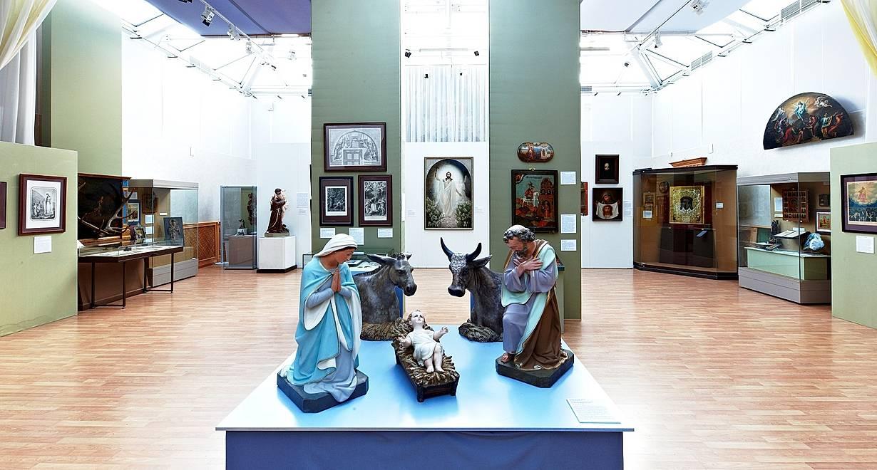 Музей истории религии