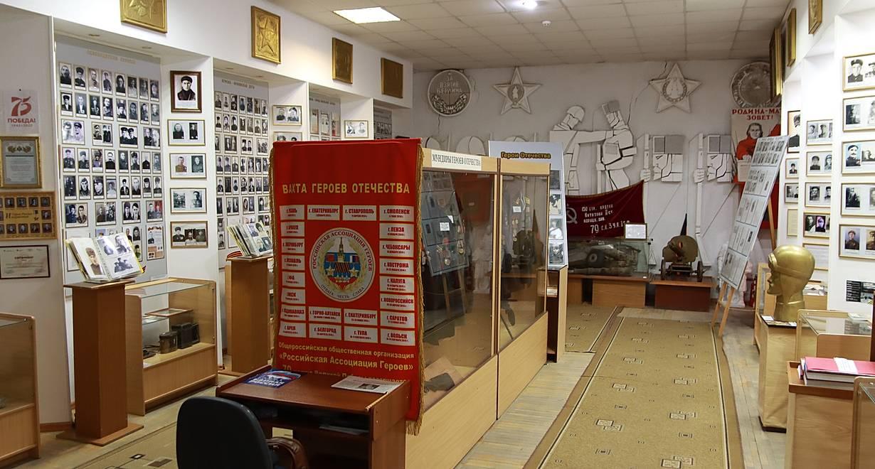 Государственный музей краеведения им. Т. Мальсагова