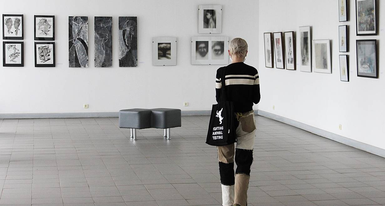 Муниципальная художественная галерея