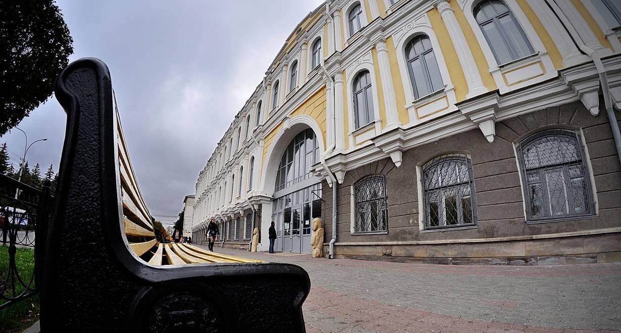 Ставропольский государственный  музей-заповедник