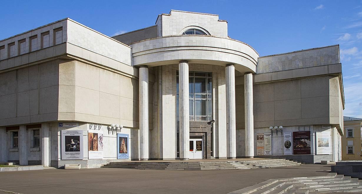 Вятский художественный музей им В.М. и А.М. Васнецовых