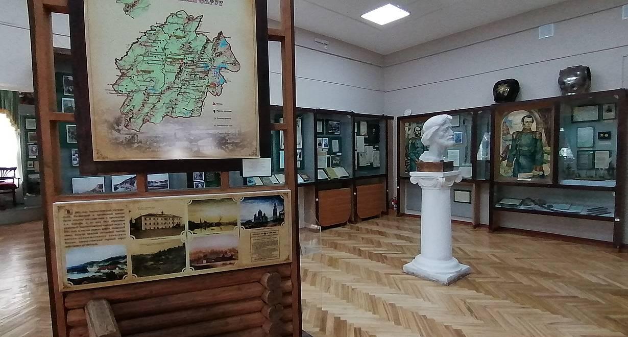 """МБУК """"Златоустовский городской краеведческий музей"""""""