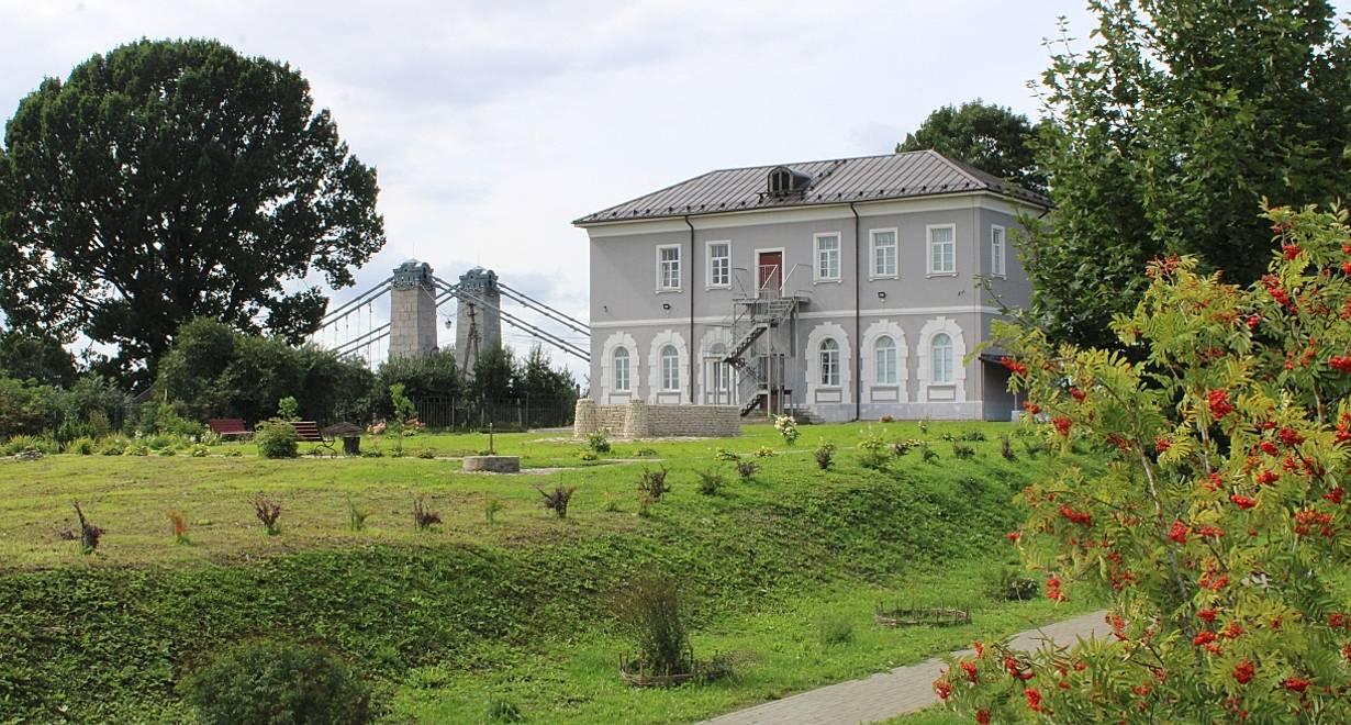 Исторический музей г. Остров