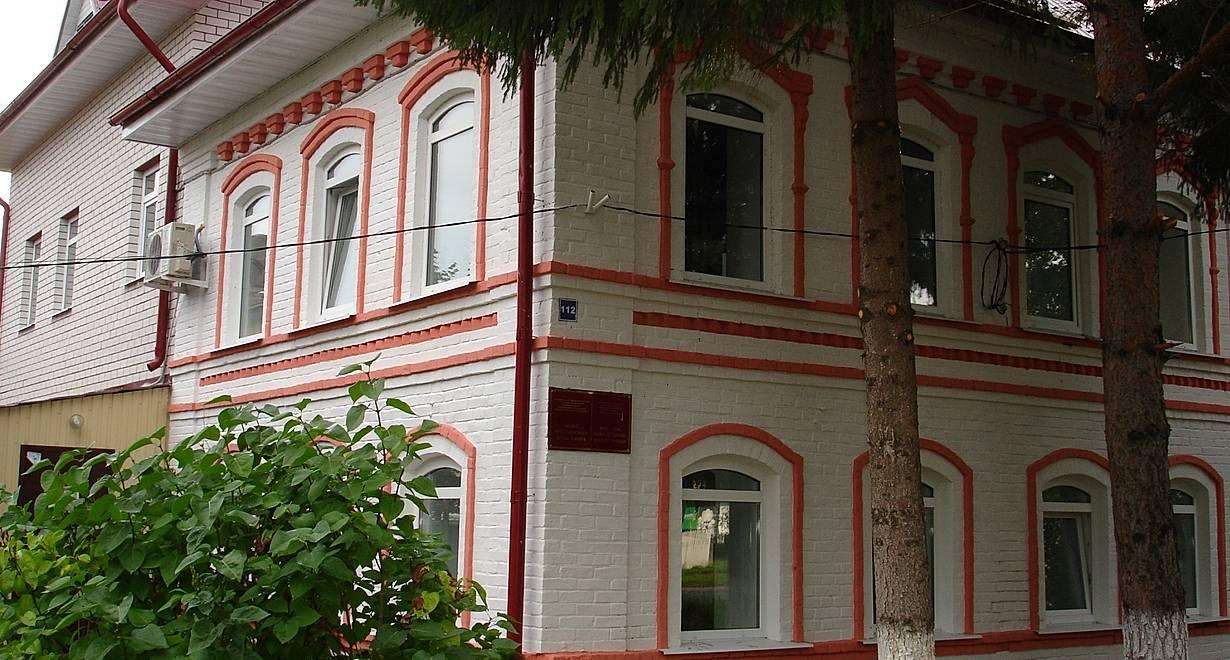 Музей крестьянского труда и быта