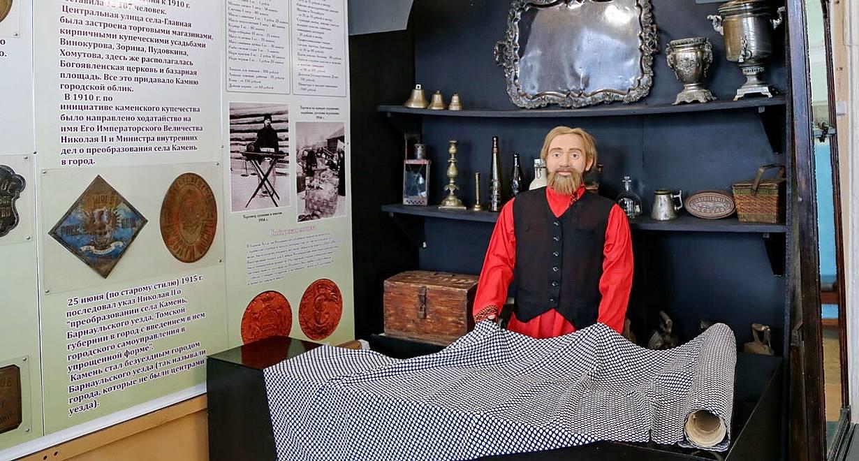 Каменский краеведческий музей