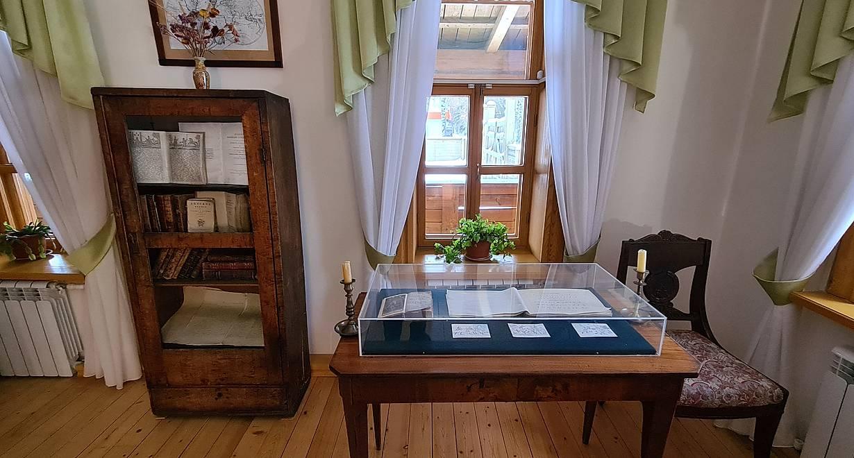 Государственный музей-усадьба В. Г. Белинского