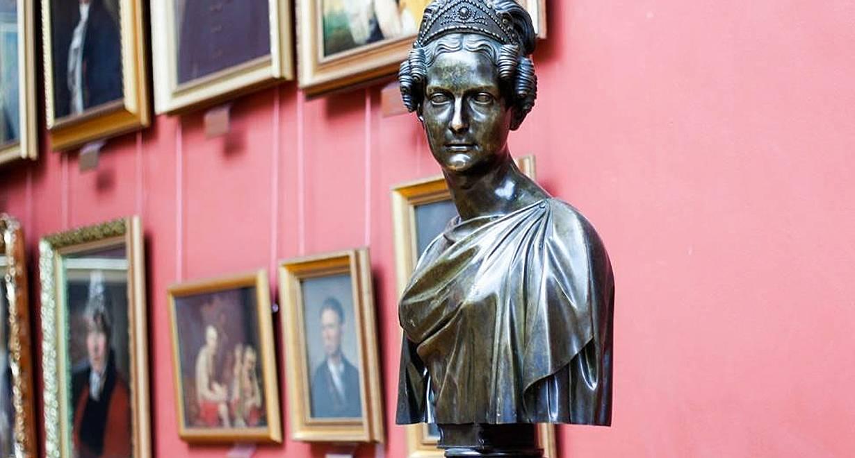 Нижнетагильский музей изобразительных искусств