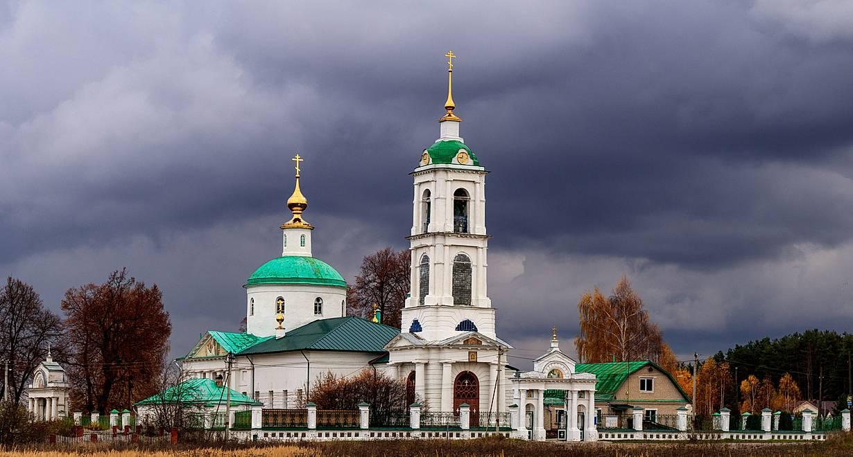 Туристский информационный центр г.о. Павловский Посад