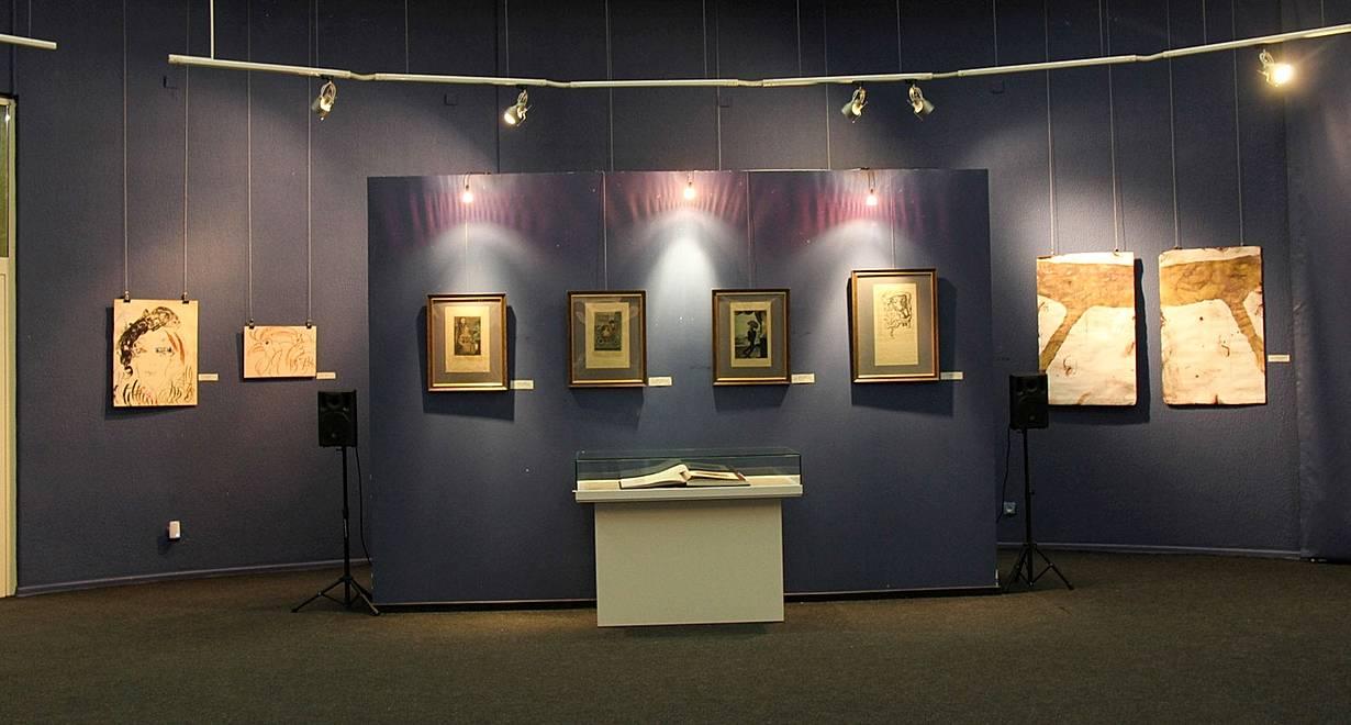 Государственный художественный музей - Югры
