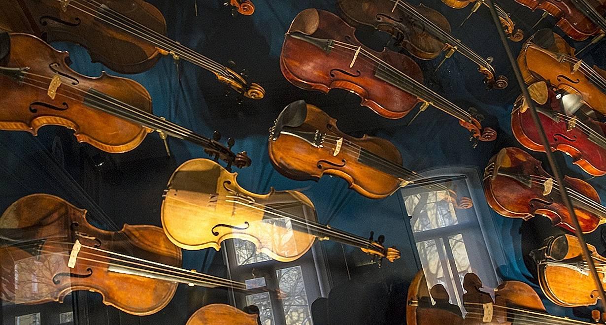 Музей музыки