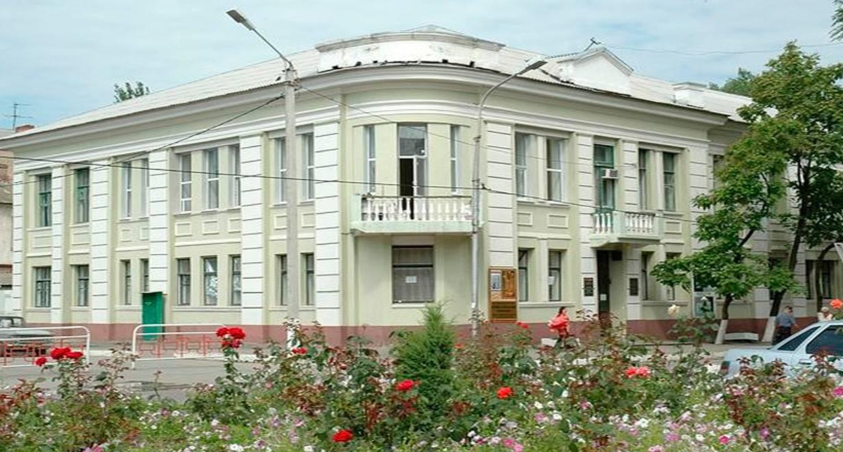 Сальский музей им. народного художника В.К. Нечитайло