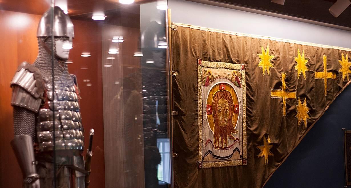 Музей Одоевского княжества