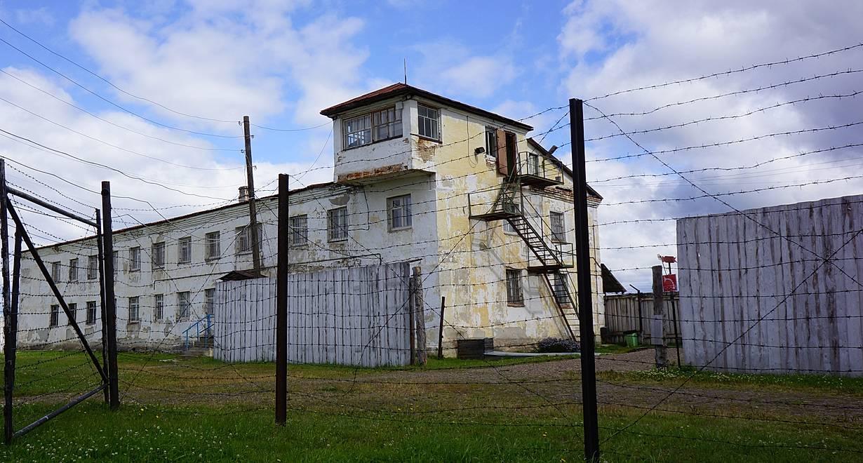 Музей-заповедник Пермь-36