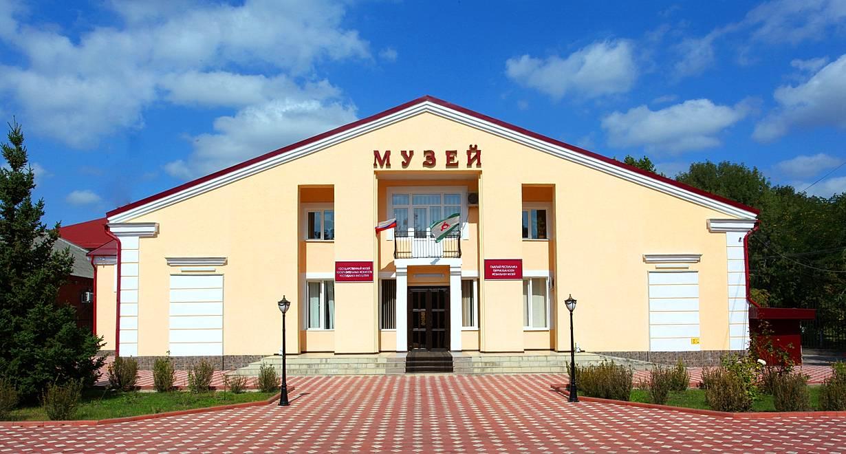 Государственный музей изобразительных искусств РИ